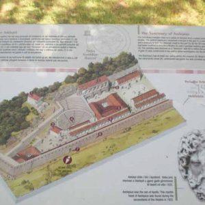 Butrinti UNESCO Weltkulturerbe